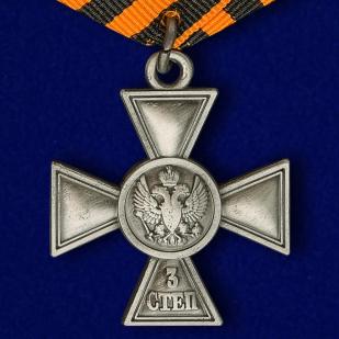 Георгиевский крест для иноверцев III степени - оборотная сторона