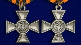 Георгиевский крест для иноверцев III степени аверс и реверс
