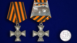 Георгиевский крест для иноверцев III степени  - сравнительный размер