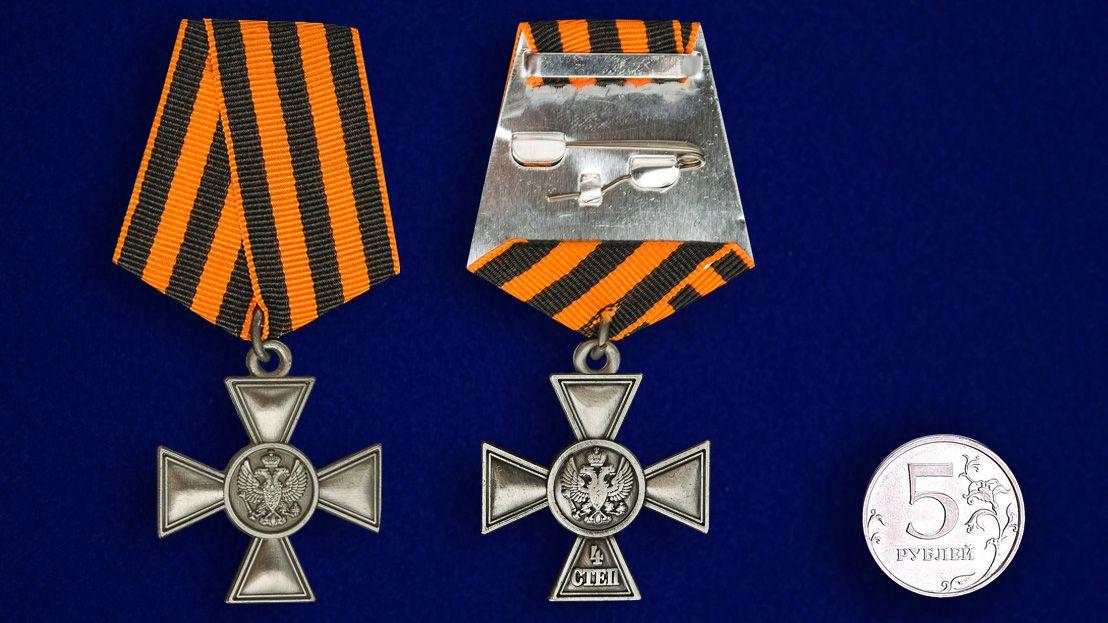 Георгиевский крест для иноверцев IV степени  - сравнительный размер