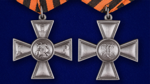 Георгиевский крест ДНР аверс и реверс
