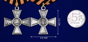 Георгиевский крест ДНР в футляре из флока бордового цвета - сравнительный вид