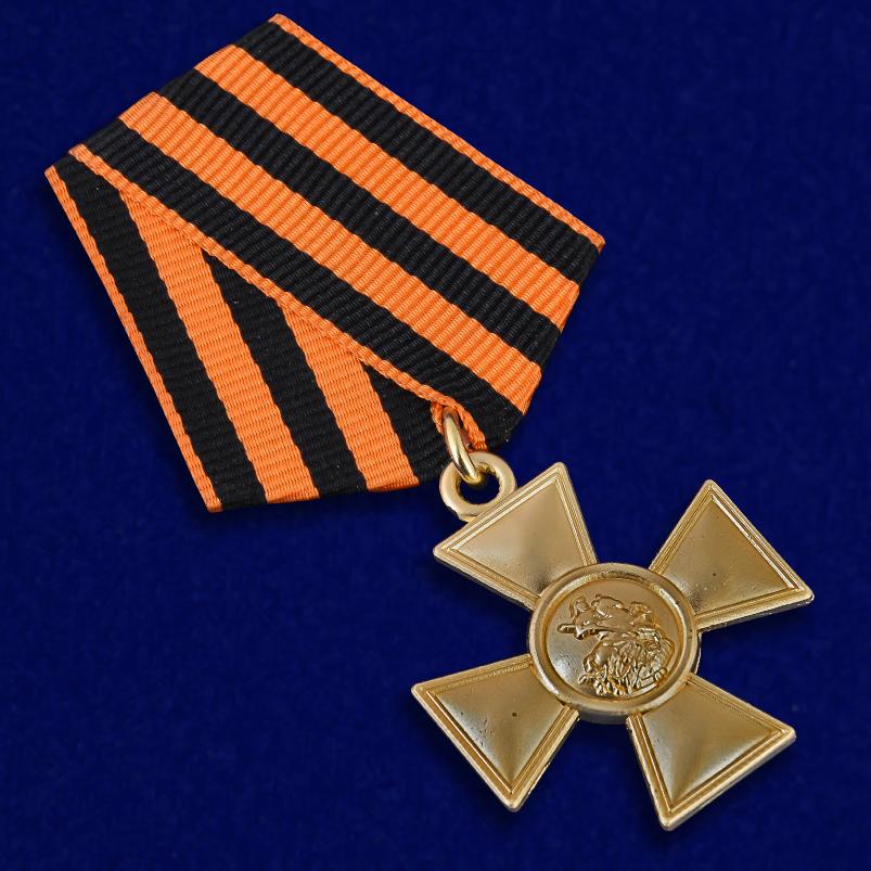 Георгиевский крест 2 степени
