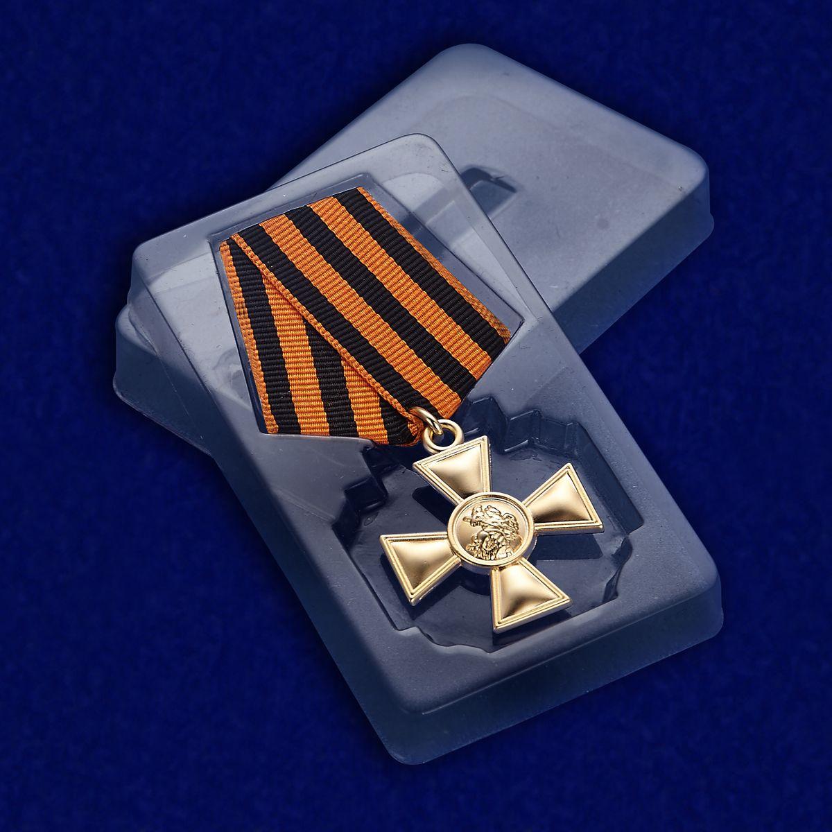 Георгиевский крест II степени - в футляре
