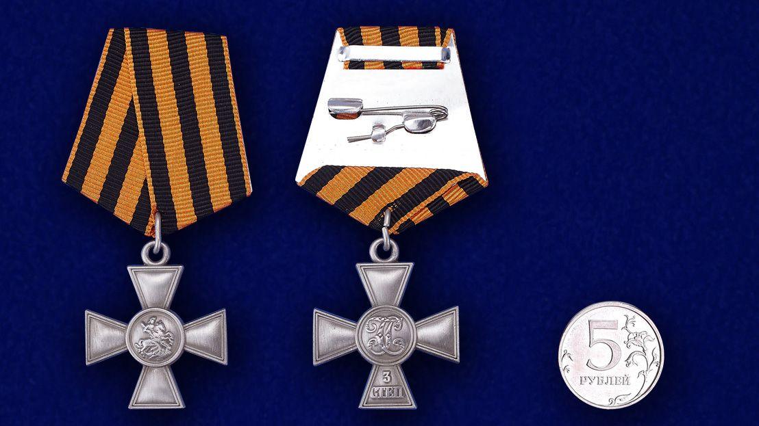 Георгиевский крест III степени - сравнительный размер