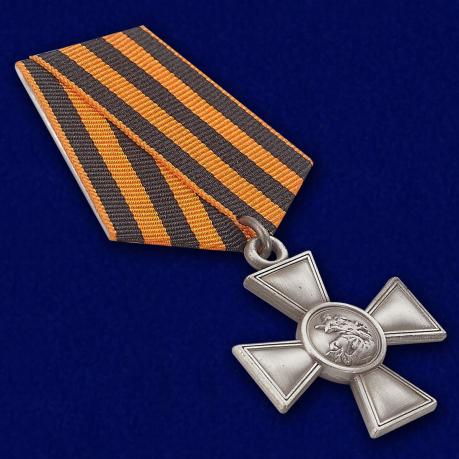 Георгиевский крест IV степени