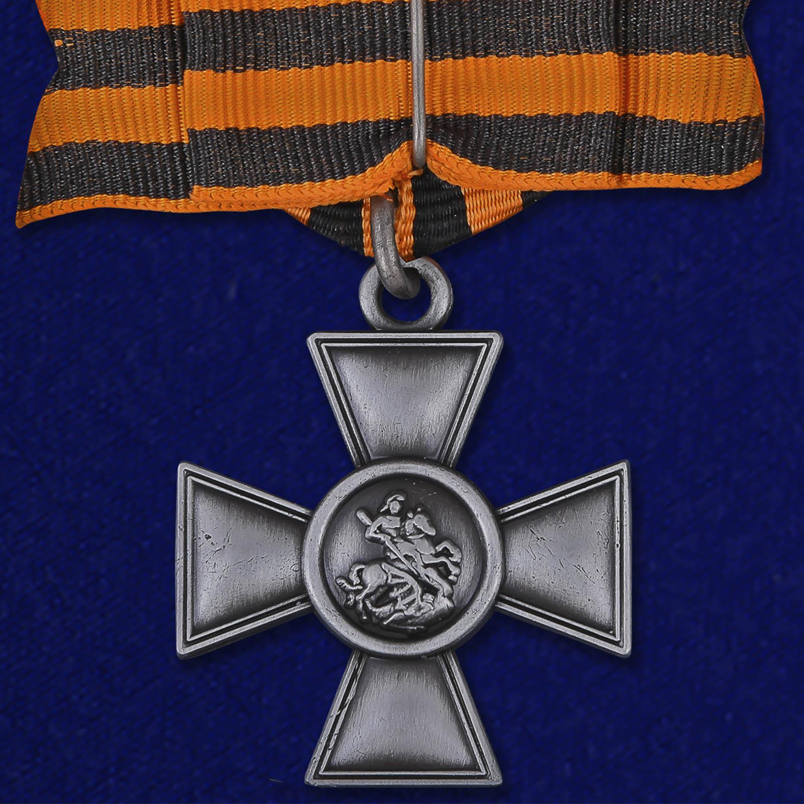 Георгиевский крест 3 степени (с бантом)