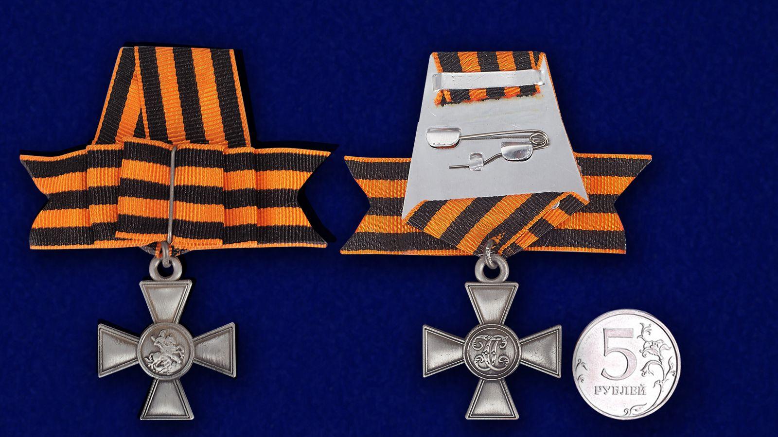 Георгиевский крест (с бантом) - сравнительный размер