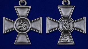 Георгиевский крест 3 степени (с бантом) - аверс и реверс