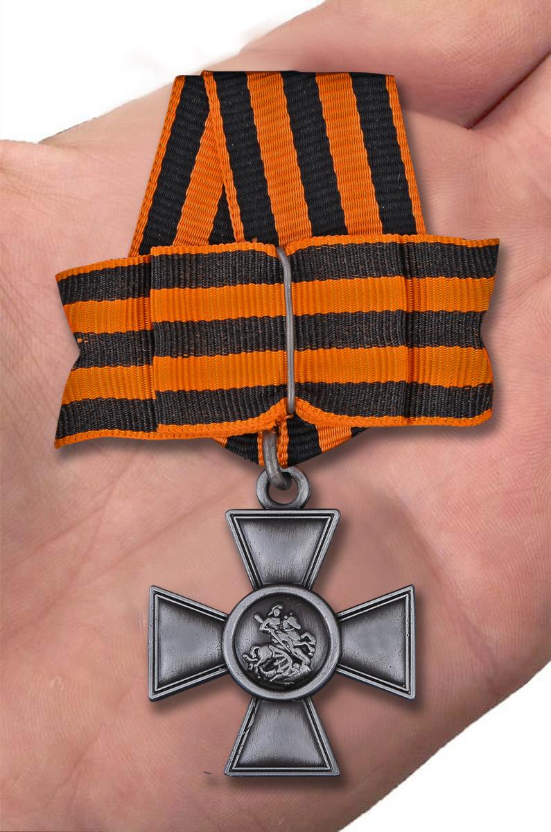 Георгиевский крест 3 степени (с бантом) высокого качества
