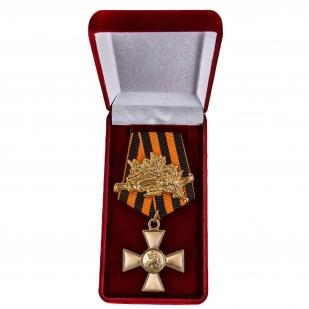 Георгиевский крест с лавровой веточкой
