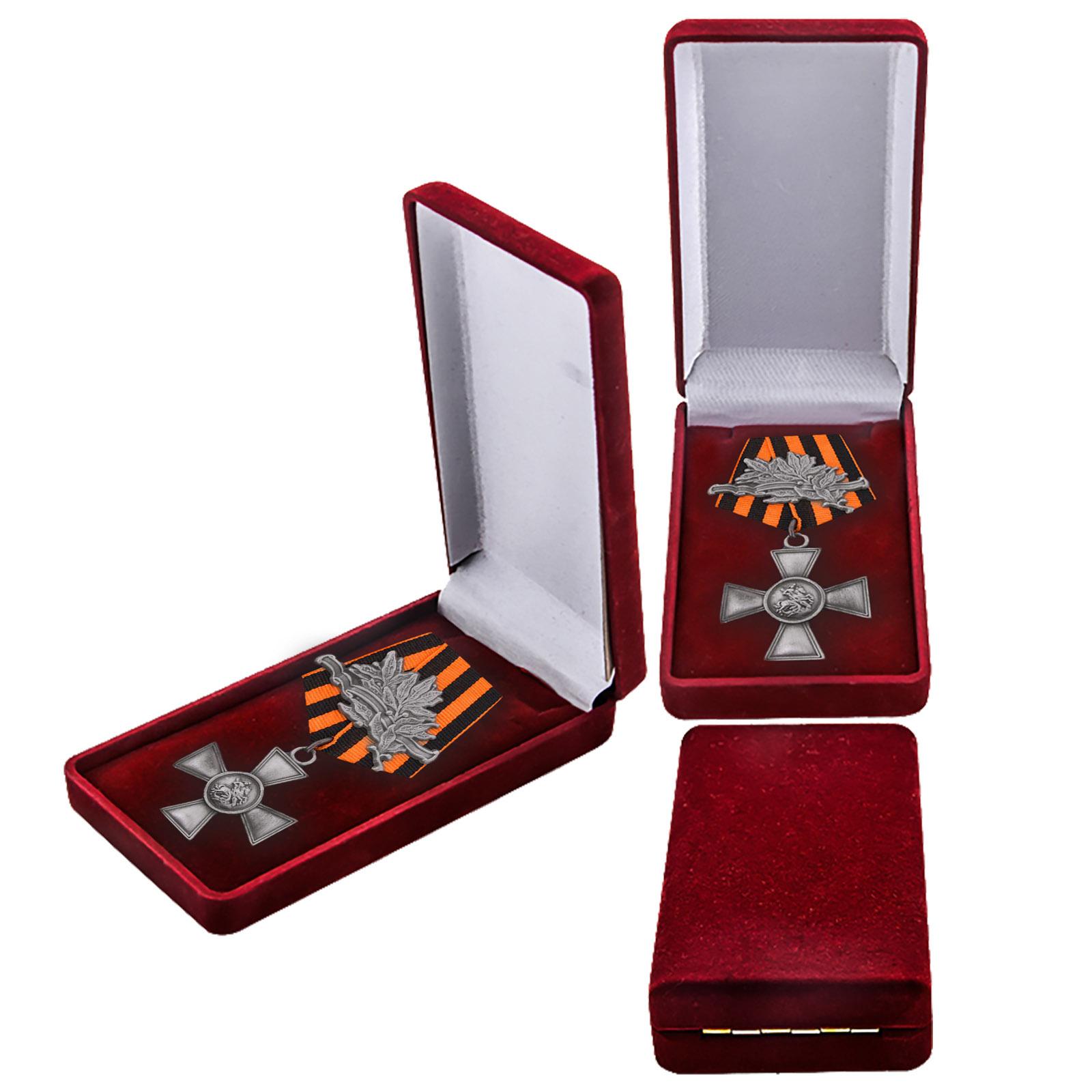 Георгиевский крест с лавровой ветвью заказать в Военпро