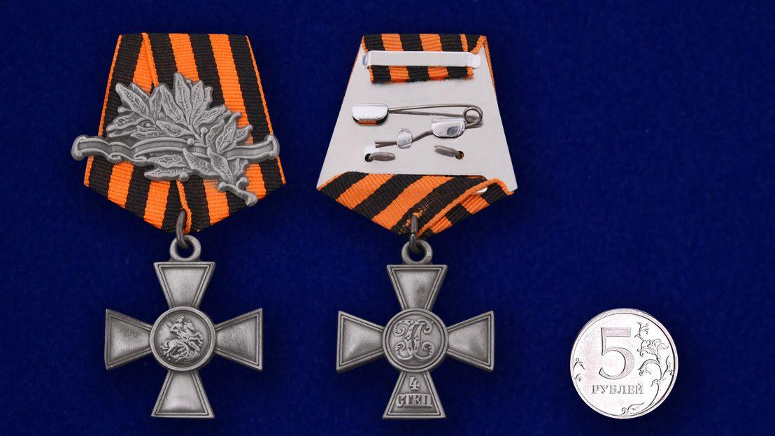 Георгиевский крест с лавровой ветвью