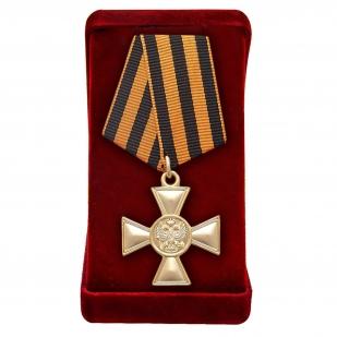 Георгиевский крест царской России для иноверцев (1-я степень)