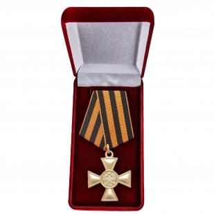 Георгиевский крест царской России для иноверцев в футляре