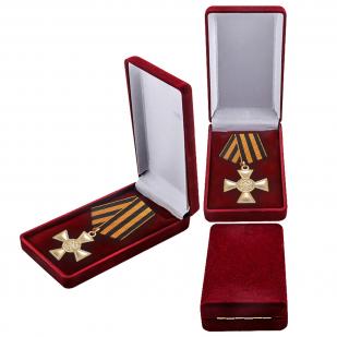 Георгиевский крест царской России для иноверцев заказать в Военпро