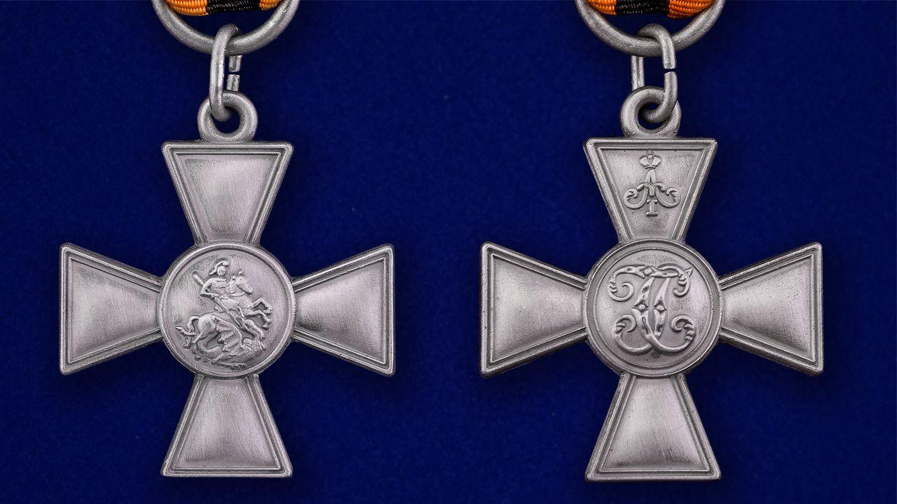 Знак Отличия ордена Св. Георгия аверс и реверс