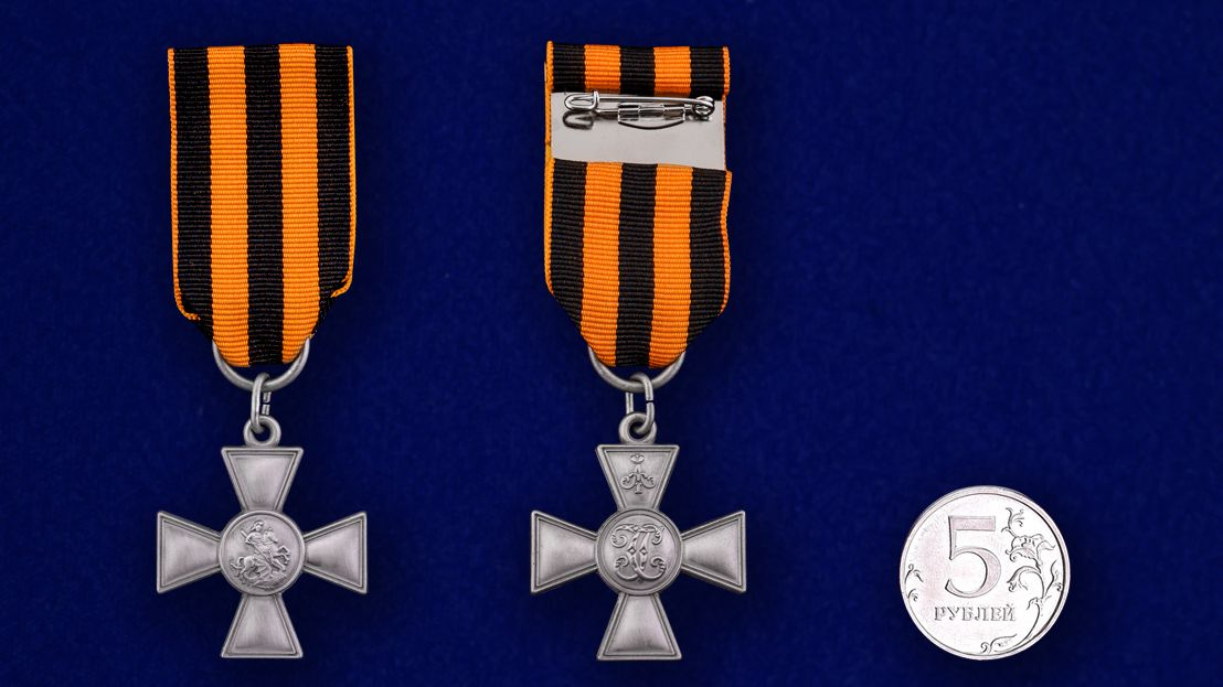 Знак Отличия ордена Св. Георгия  - сравнительный размер