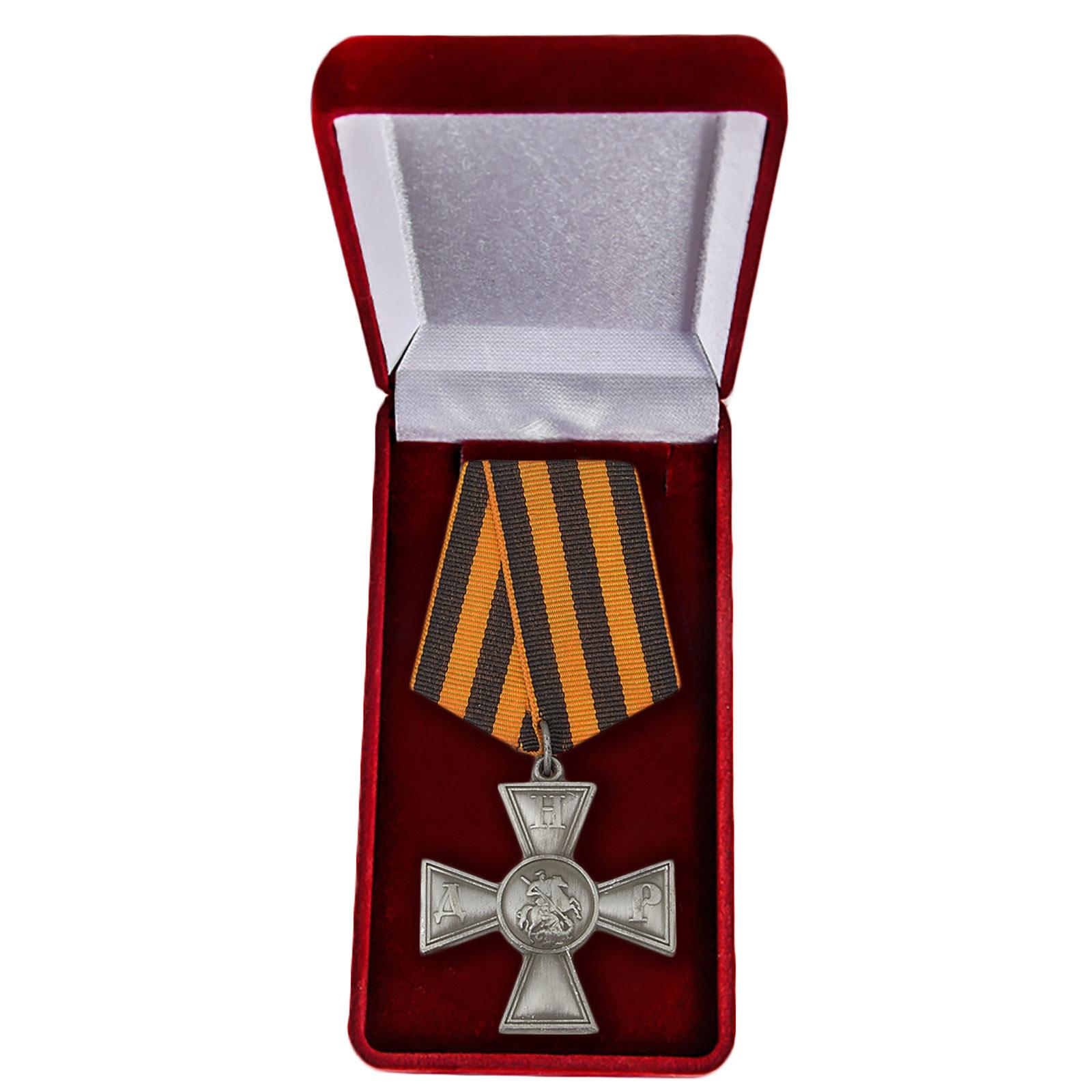 Георгиевский крест ДНР купить в Военпро