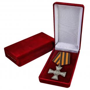 Георгиевский крест ДНР заказать в Военпро