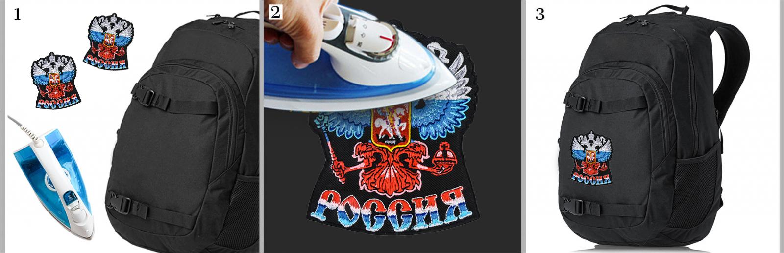 Нашивки с патриотической символикой России