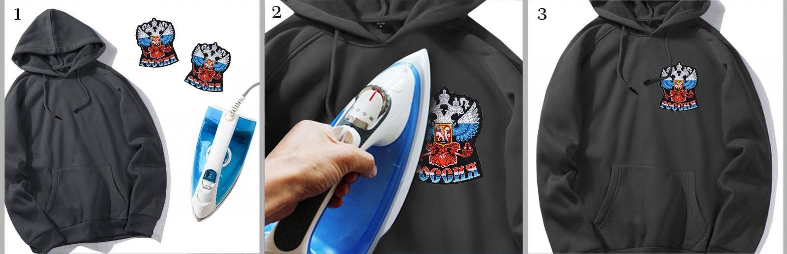 Заказать в интернет магазине термоаппликацию с гербом РФ