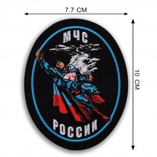 Геройская мужская толстовка с шевроном МЧС.
