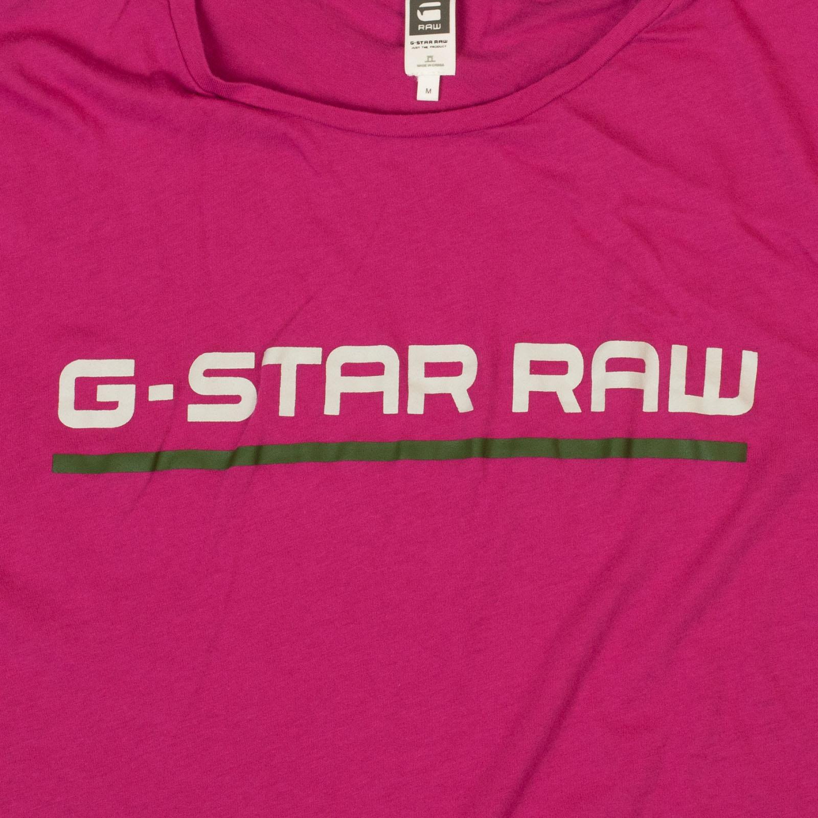 Гламурная мужская футболка G-Star Raw®