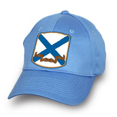 Голубая кепка Андреевский флаг с гвардейской лентой