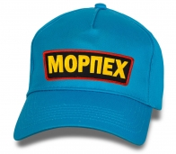 Голубая кепка МОРПЕХА.