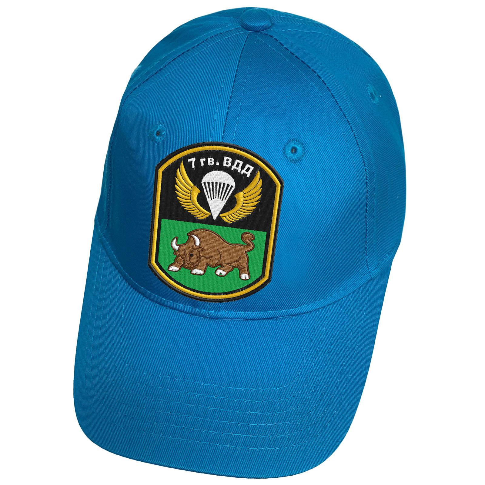 Голубая кепка с нашивкой 7 гвардейская ВДД