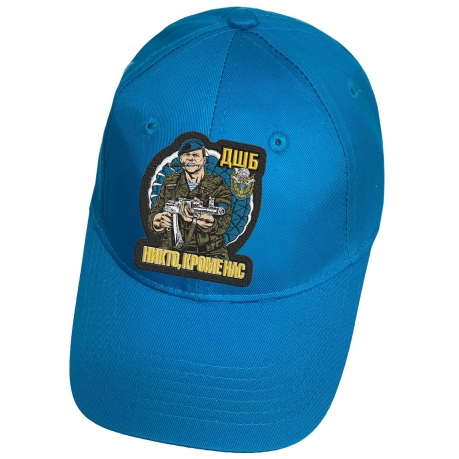 Голубая кепка с нашивкой ДШБ
