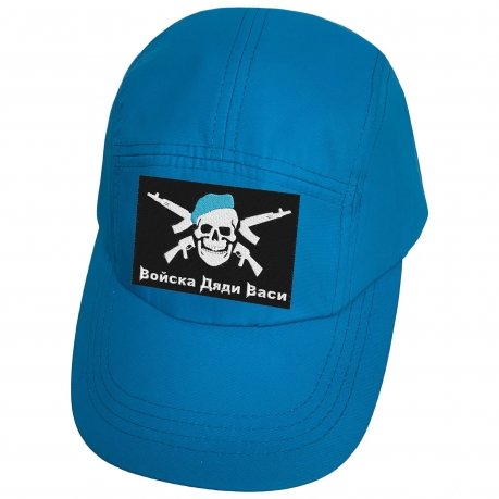 Голубая кепка с нашивкой Войска Дяди Васи