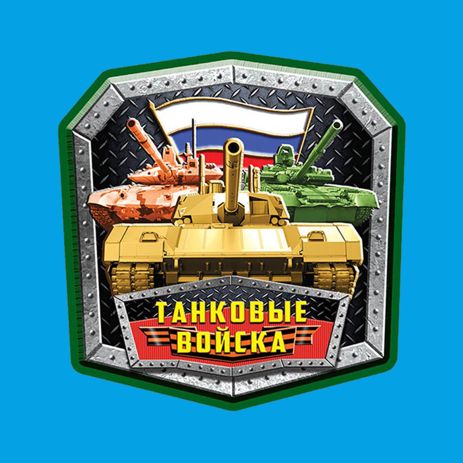 Купить голубую лаконичную кепку-пятипанельку с термонаклейкой Танковые Войска оптом выгодно