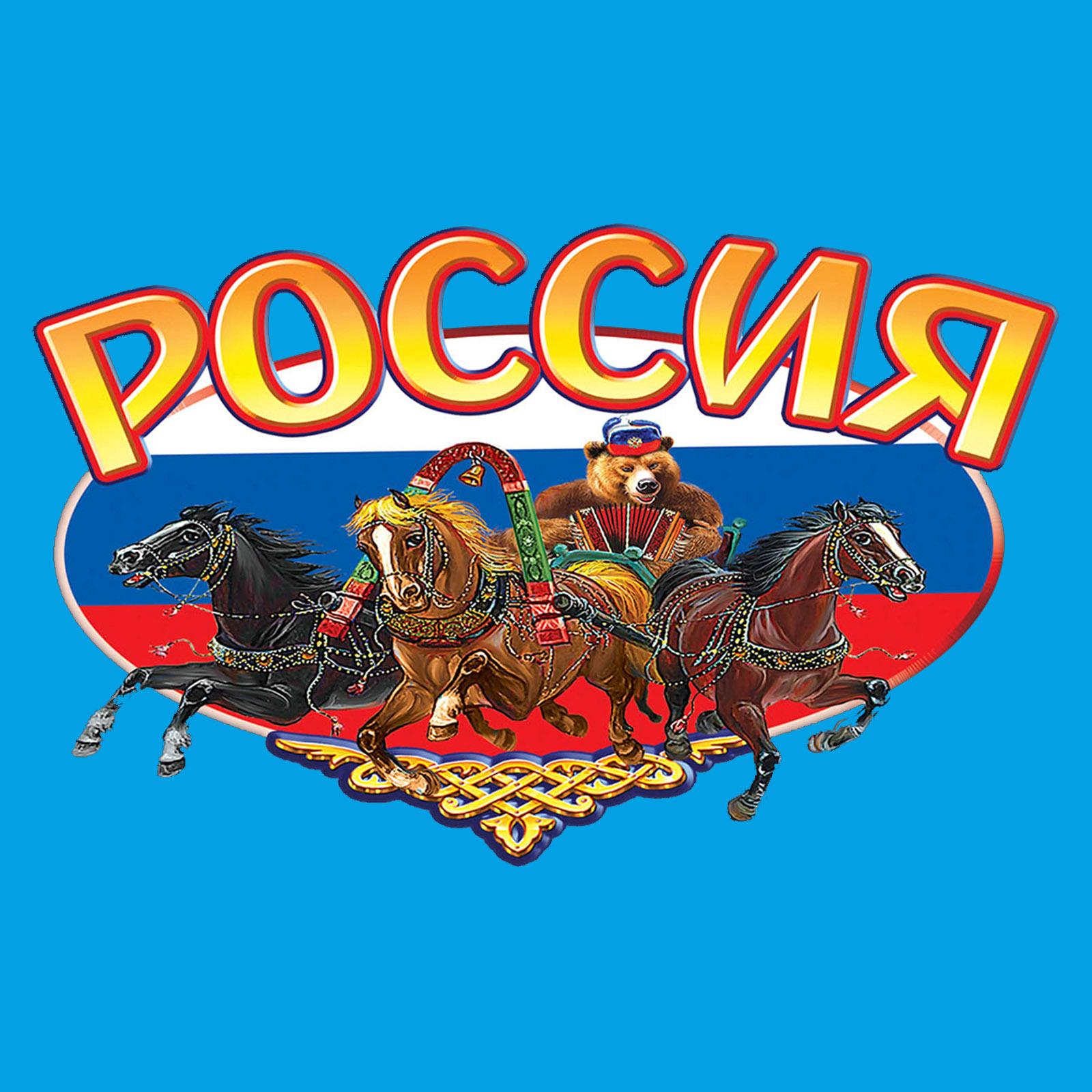 Купить голубую надежную бейсболку с термонаклейкой Россия оптом или в розницу