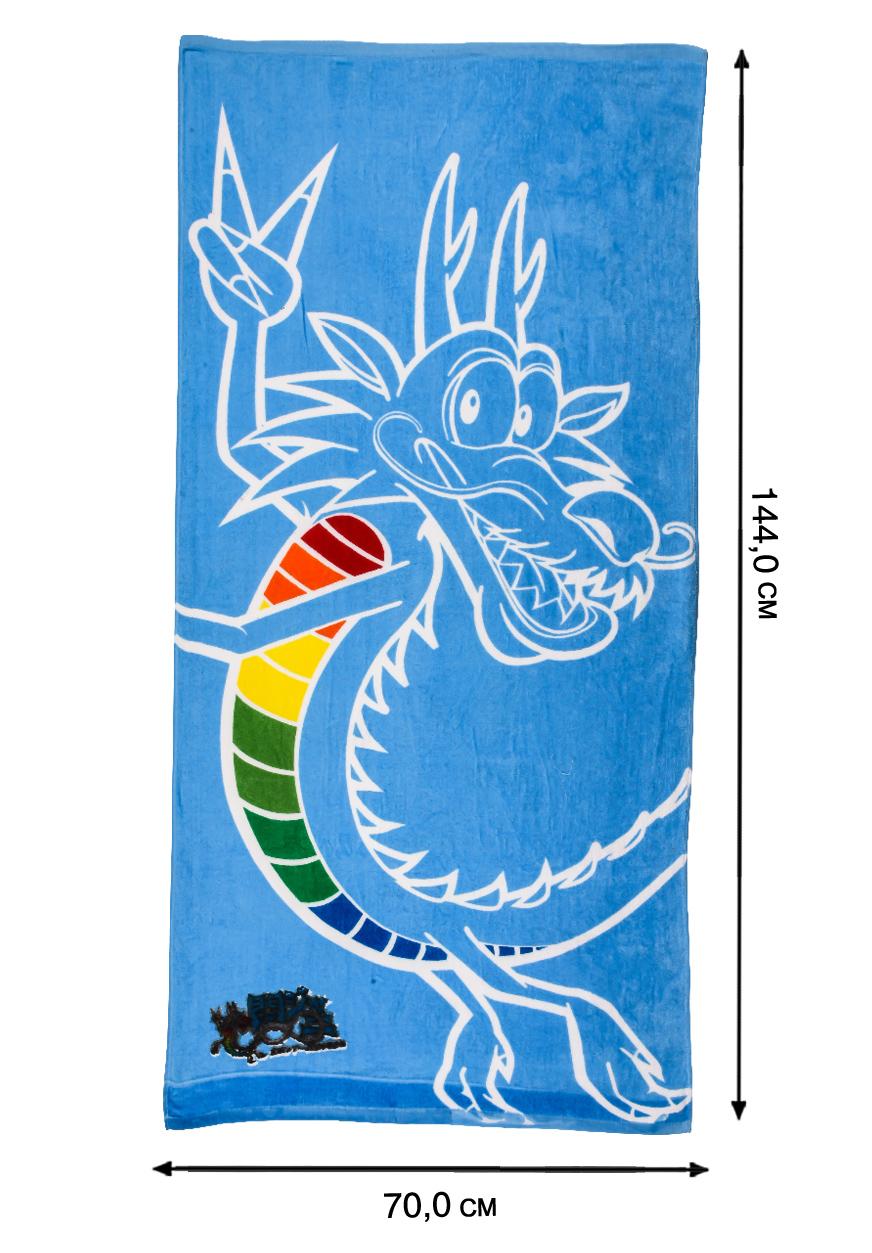 Голубое полотенце с драконом - с доставкой