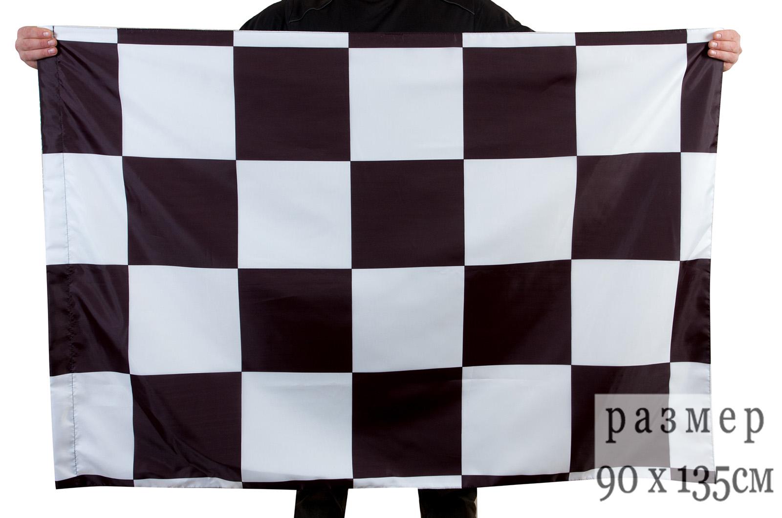 Гоночный флаг