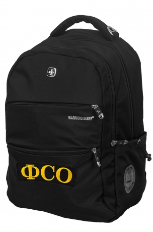 Городской черный рюкзак с нашивкой ФСО - купить выгодно