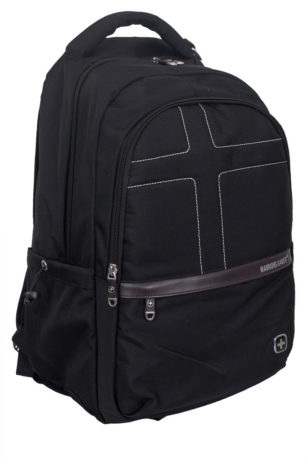 Городской молодёжный рюкзак в интернет-магазине