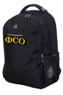 Городской повседневный рюкзак с нашивкой ФСО - заказать выгодно