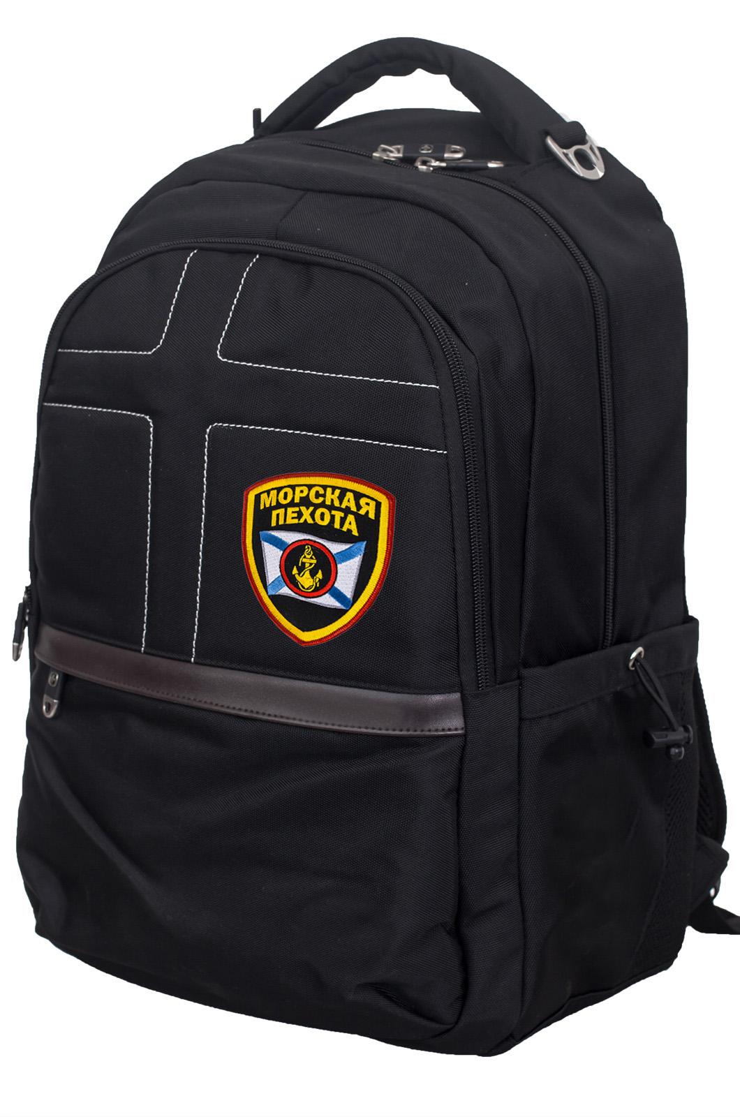 Компактный и прочный городской рюкзак МОРСКАЯ ПЕХОТА