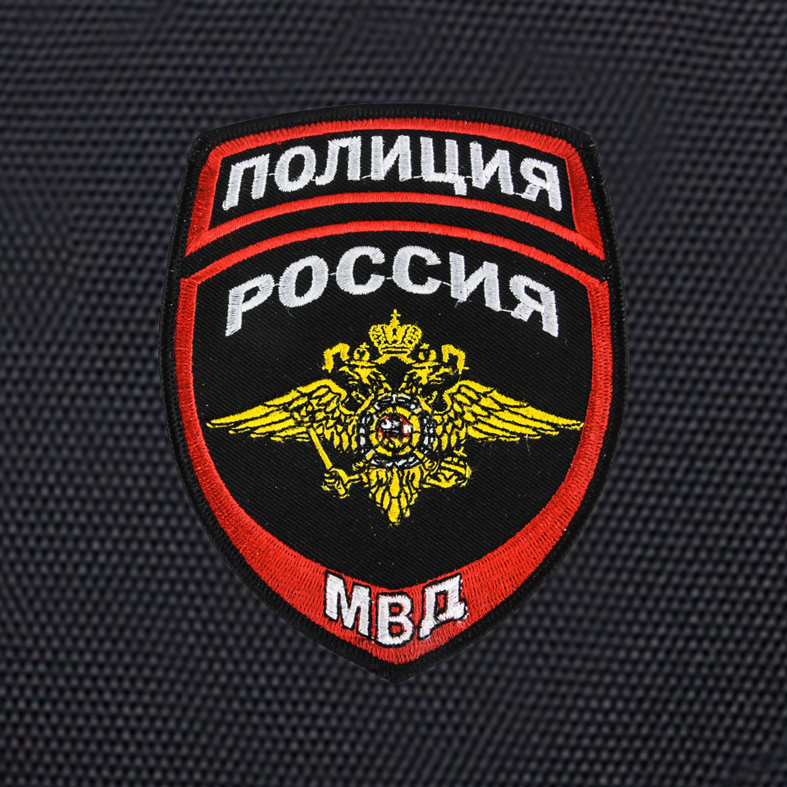 Городской рюкзак  с шевроном Полиции России купить выгодно