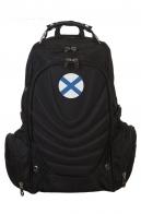 Городской удобный рюкзак с нашивкой Андреевский флаг