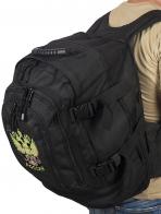Городской удобный рюкзак с нашивкой Герб России