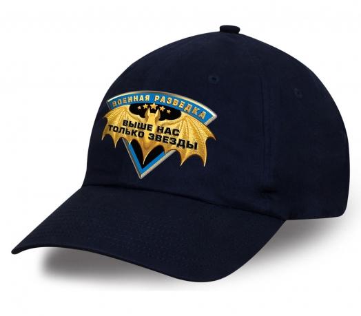 Горячее предложение по привлекательной цене от дизайнеров Военпро – мужская классическая бейсболка с летучей мышкой Военная разведка. Бывших разведчиков не бывает!