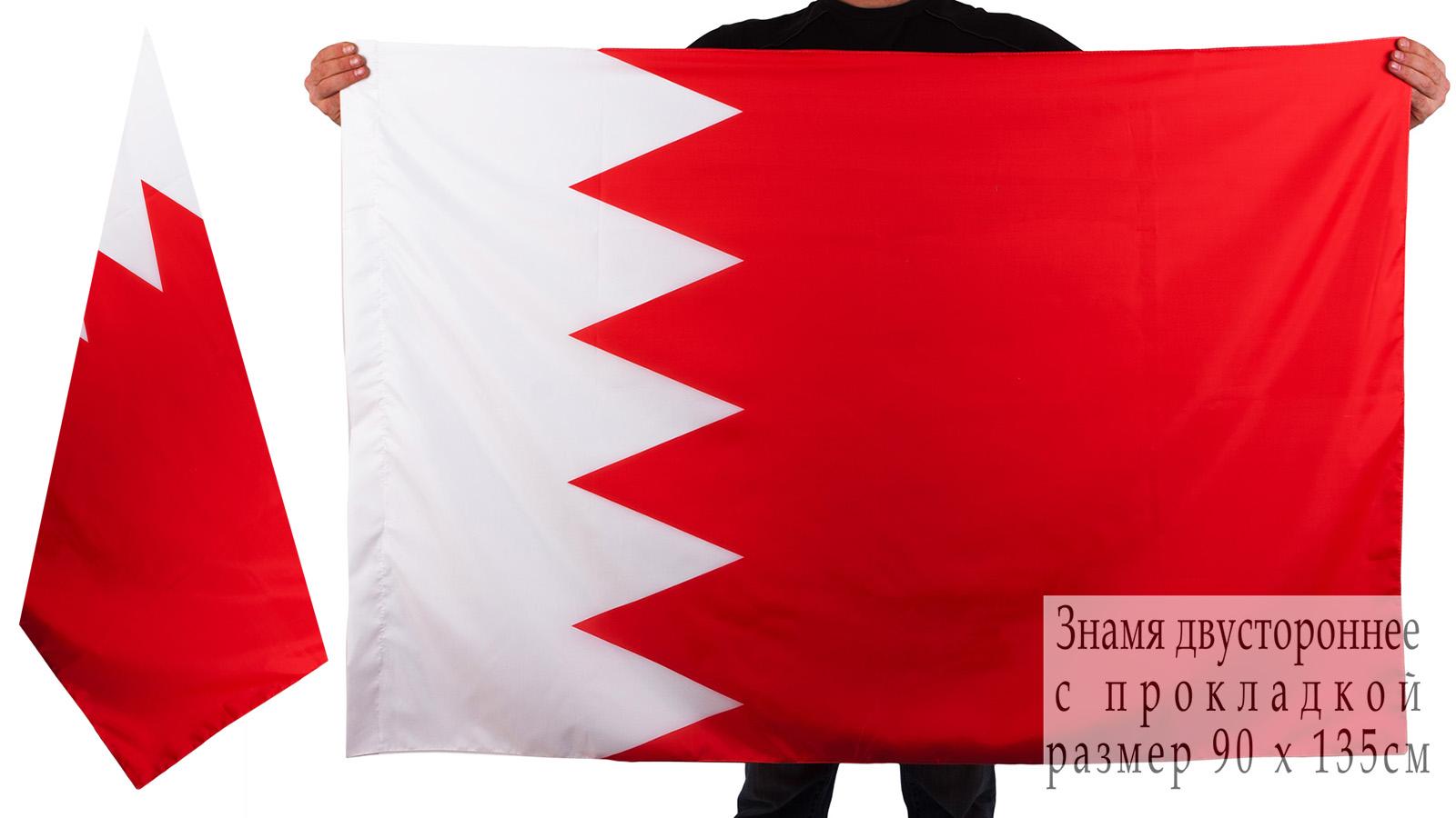 Государственный флаг Бахрейна