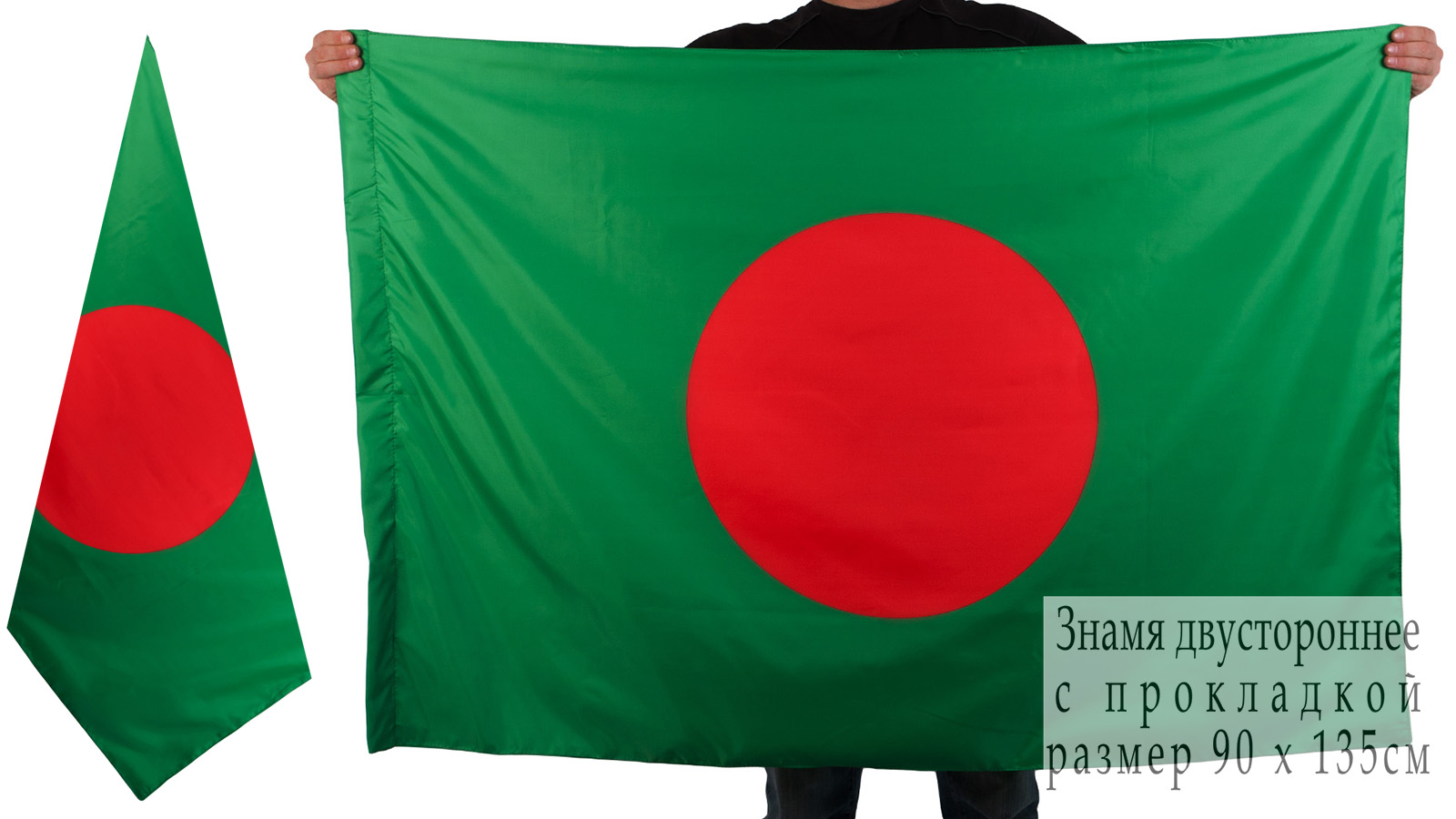 Государственный флаг Бангладеш
