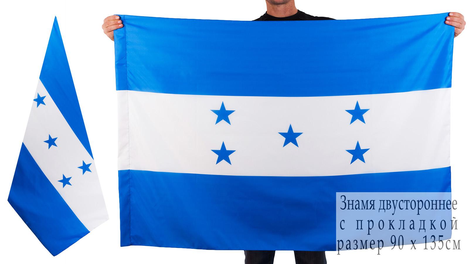 Государственный флаг Гондураса