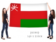 Государственный флаг Омана