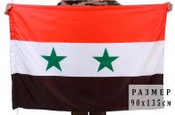 Государственный флаг Сирии